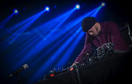 THE FIELD DJ
