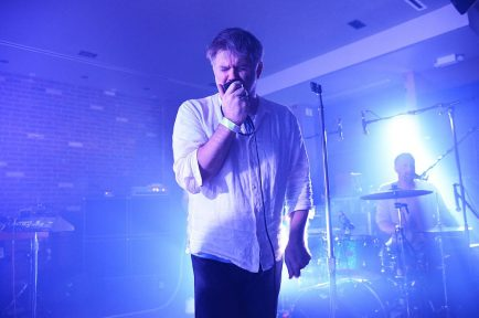 lcd-soundsystem-2017-tour-1481046991-1024x678
